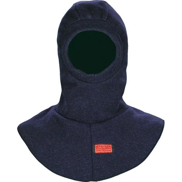 Picture of 83F-BALA - Balaclava - Fleece - 7.5 oz Nomex® IIIA, Double Sided